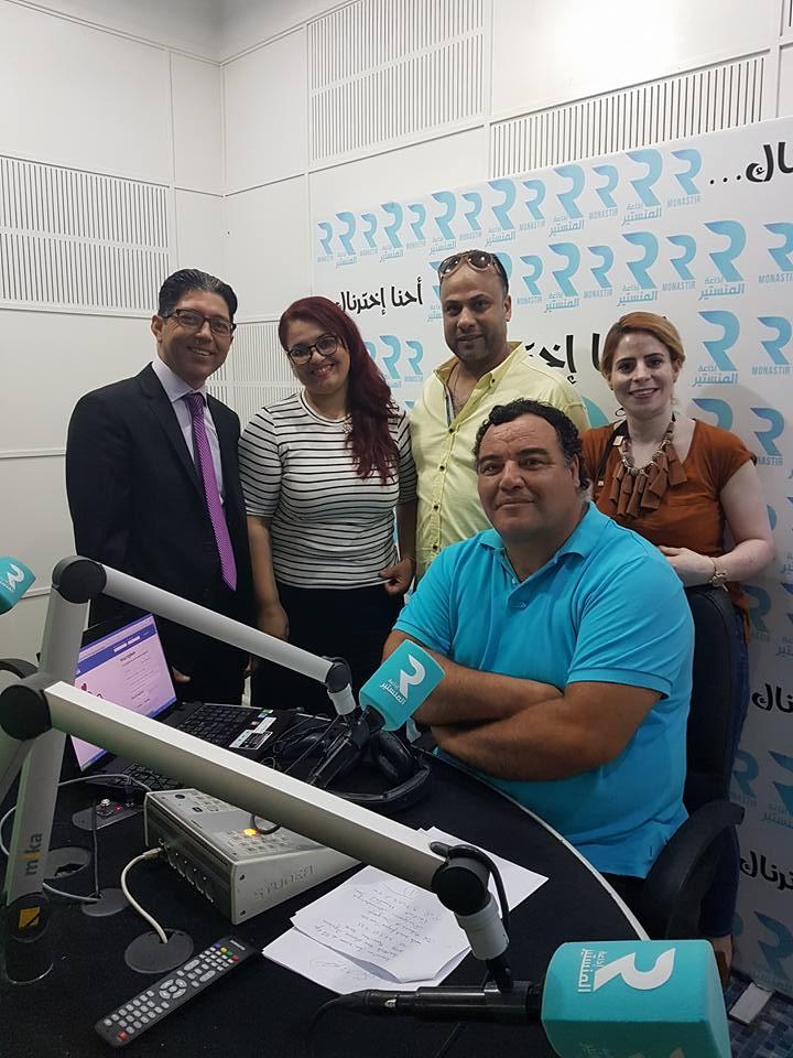 Radio Monastir ATV
